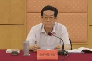 政协官渡区第九届委员会第四次会议第一次常委会议举行