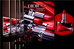 7月30日,DIOR迪奥天猫官方旗舰店香水与美容品正式揭幕