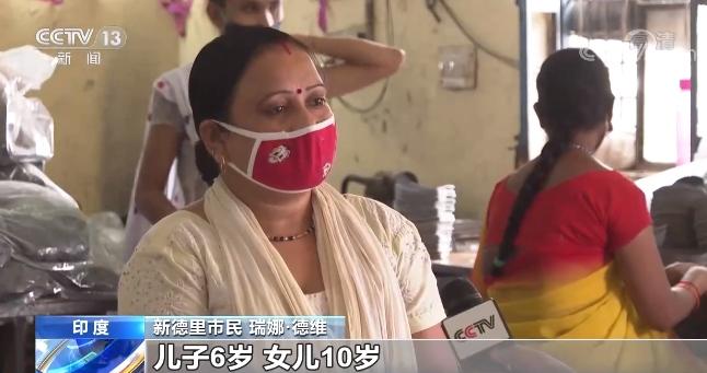 印度研究机构报告显示疫情致印度7500万人跌入贫困